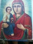 Образ богородица, фото №2