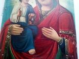 Образ богородица, фото №8