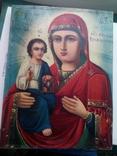 Образ богородица, фото №10