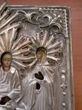 Икона Одигидрия, фото №5