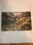 Старинные открытки, фото №5