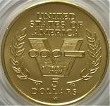 5 доларів 1993 року, WORLD WAR II 50TH ANNIVERSARY. 50 - річчя Другої світової війни, фото №3