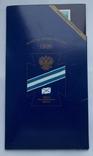 Набор 300 лет российского флота., фото №3