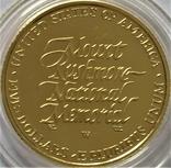 5 доларів 1991 року, MOUNT RUSHMORE 50TH ANNIVERSARY Гора Рашмор, 50-річчя меморіалу, фото №2