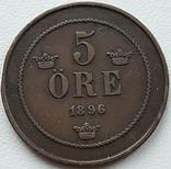 Швеция 5 эре 1896 год тираж 309 000, фото №3