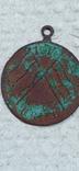 Старинная медаль 1914 г, фото №2