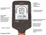 Металлоискатель Quest Q30+, фото №3