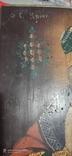 Николай Чудотворец украинская икона конца 18 начала 19 ст., фото №4