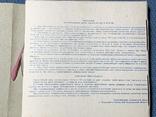 Лента магнитная Новая в коробке СССР, фото №3