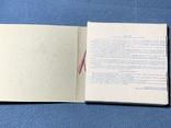 Лента магнитная Новая в коробке СССР, фото №4