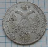 32 шиллинга 1738 года, Любек, Германия , Серебро, фото №11