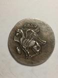 Древняя Греция копия монеты посеребренная г85, фото №2