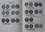 Каталог трояків та шестаків Сигізмунда ІІІ Вази 1618-1627 рр., фото №8