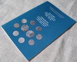 Каталог трояків та шестаків Сигізмунда ІІІ Вази 1618-1627 рр., фото №13