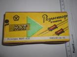 Резисторы в наборе МЛТ - 0,25 от 8,2 Ом до 3,6 мОм . 20 шт., фото №2