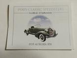 Классические спидстеры 30-х годов - Аубурн - серебро, унция, 2 доллара, фото №5