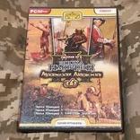 Диск PC DVD-ROM эпоха империй III Азиатские Династии 3 в 1, фото №2
