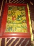 Символи вери, фото №2