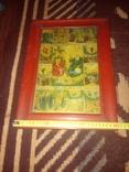 Символи вери, фото №7