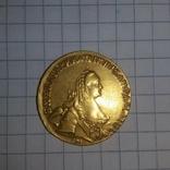 Пять рублей 1774. Копия., фото №2