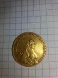 Пять рублей 1774. Копия., фото №3