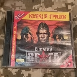Диск PC CD-ROM В тылу ВРАГА, фото №2