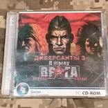 Диск PC CD-ROM Диверсанты. В тылу врага III , Демоны войны, фото №2