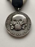 Медаль Железной Дивизии (Копия), фото №4