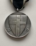Медаль Железной Дивизии (Копия), фото №9