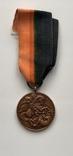 Медаль За бои в Курляндии ( Копия ), фото №3