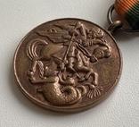 Медаль За бои в Курляндии ( Копия ), фото №5