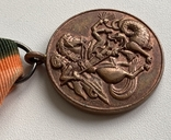 Медаль За бои в Курляндии ( Копия ), фото №6