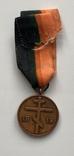 Медаль За бои в Курляндии ( Копия ), фото №7