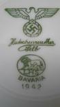 Тарелка 1942 год Бавария, фото №4