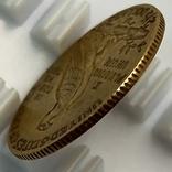 2,5 доллара. 1911. США (золото 900, вес 4,12 г), фото №7