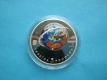 60-річчя запуску першого супутника Землі 5 гривень 2017 рік монета