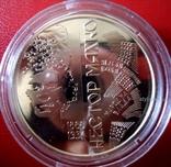 Нестор Махно 2013 2 грн монета України