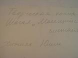 Молящийся еврей. Марк Шагал. Творческая копия., фото №4