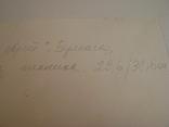 Молящийся еврей. Марк Шагал. Творческая копия., фото №6