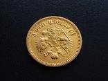 10 рублей 1899 ЭБ, фото №4