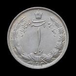 1 Риал 1934 (1313) Шах Реза Пехлеви, Іран / Иран, фото №3