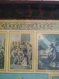 Хромотолитография Е.И. Фесенко г. Одесса Благословение святого града Иерусалима, фото №4