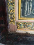 Хромотолитография Е.И. Фесенко г. Одесса Благословение святого града Иерусалима, фото №5