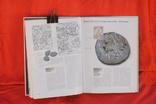 Книга Деньги России В Рахилин 2000 г, фото №9