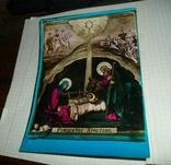 Рождество Христово. Раскрашенное фото., фото №2