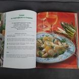 Любимая картошка Экономно Вкусно Просто 2006, фото №12