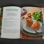 Любимая картошка Экономно Вкусно Просто 2006, фото №13