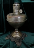 Лампа DITMAR WIENA, початок 20 ст, фото №6
