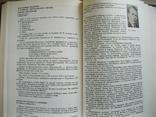 Говорят погибшие герои 1941-1945, фото №7