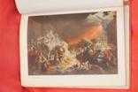 Книга Государственный Русский музей 1964 г, фото №13